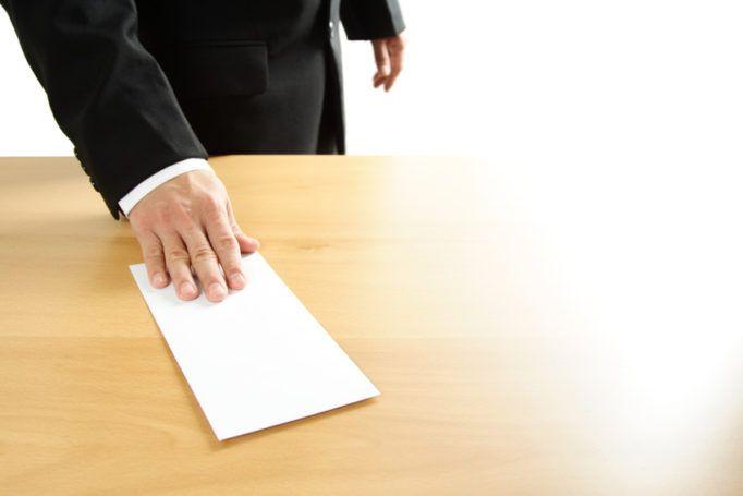 Préavis de démission